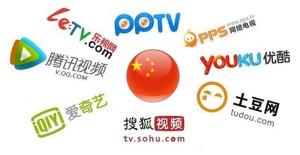 vpn-into-china: How to get a China IP address using VPN to access China-only contents such as Tudou, Youku, PPTV etc.