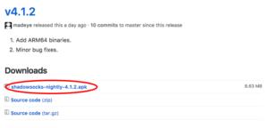 Shadowsocks Android APP APK download