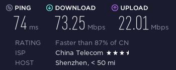 VyprVPN中国测试: Speed Test