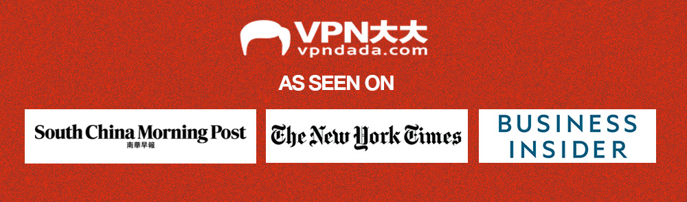 Best vpns for china june 2018 tested by vpndada new york times south china morning post and business insider etc vpndada was mentioned by media reheart Images