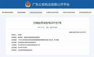 Is It Legal to Use VPN in China? China Internet user fined 1000 Yuan for using a VPN.